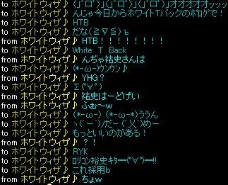 20051202094550.jpg