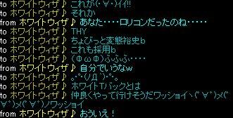 20051202095240.jpg