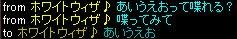 20051202095406.jpg