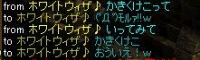 20051208111645.jpg