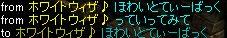 20051208111825.jpg