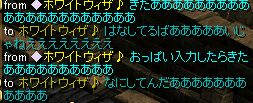 20051208112934.jpg