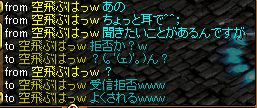 20051208113402.jpg