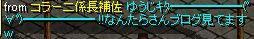 20051215151859.jpg