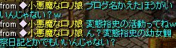 20051215153841.jpg