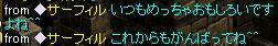 20051218033212.jpg