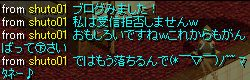 20060104103835.jpg
