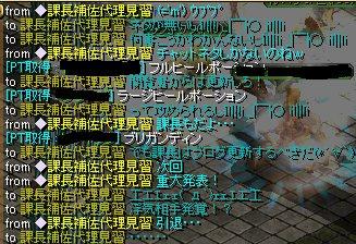 20060207123114.jpg