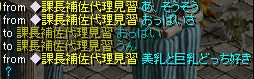20060207123512.jpg