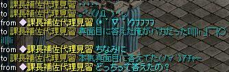 20060207123628.jpg