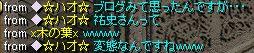 20060207124744.jpg
