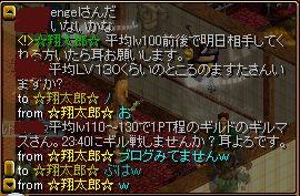20060207125326.jpg