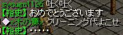 20060207125744.jpg