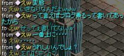 20060207130657.jpg