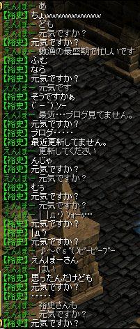 20060207131530.jpg