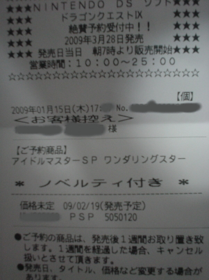 DSC0353611.jpg