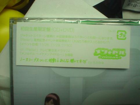 DSC03576.jpg