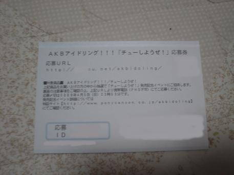 DSC0368711.jpg