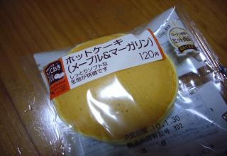 りんちゃん.777jpeg