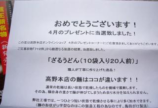 りんちゃん.1012jpeg