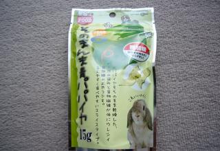 りんちゃん.1046jpeg