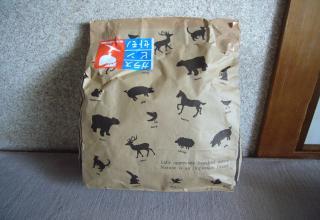 りんちゃん.1164jpeg