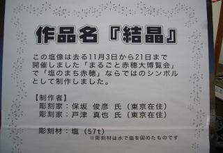 りんちゃん.1461jpeg