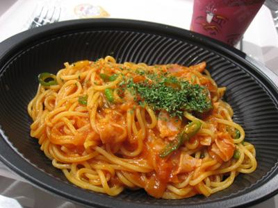 開国博Y150 黒船レストラン