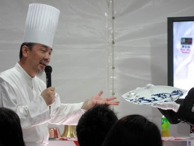 食遊会スペシャルパーティー~チャリティーオークション