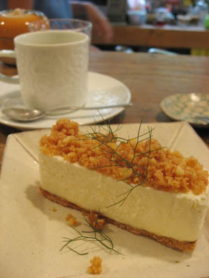 patisserie R「GATEAU ROYAL」