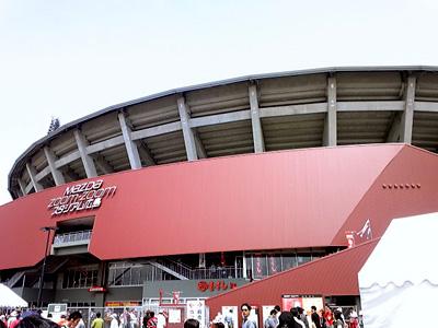 新広島市民球場