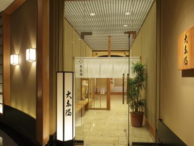 パン パシフィック 横浜ベイホテル東急「大志満」