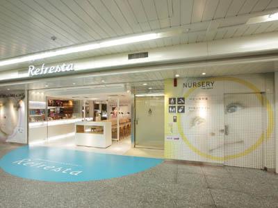 JR横浜駅 エキナカ リフレスタ
