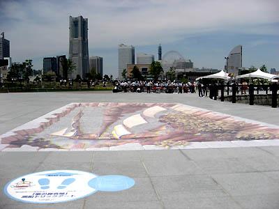 開国博Y150 象の鼻会場 トリックアート