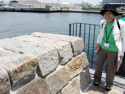 象の鼻パーク:横浜シティガイド協会