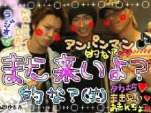 EXILE③
