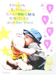 FRIEND19.jpg