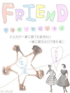 FRIEND20.jpg