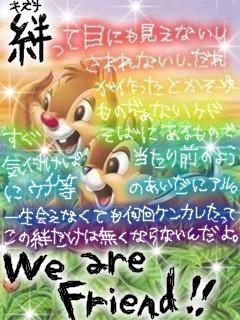 FRIEND48.jpg