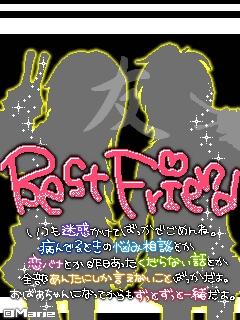 FRIEND6.jpg