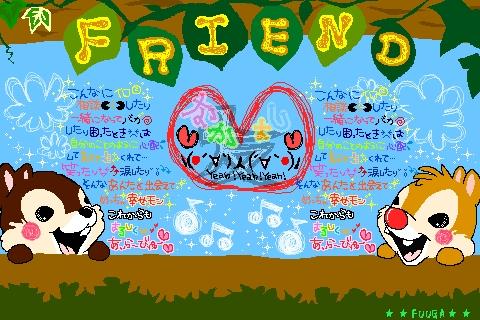 FRIEND9.jpg