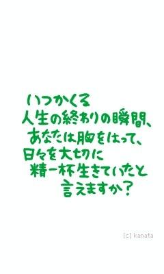 img_1591963_44447993_2.jpg