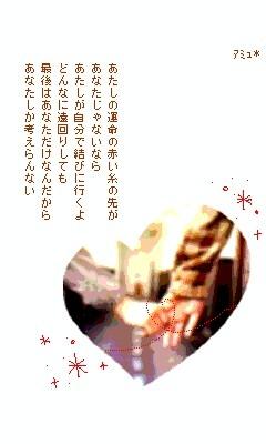 img_1591963_44447993_3.jpg