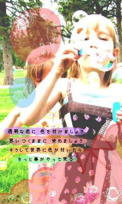 img_1591963_44448042_2.jpg