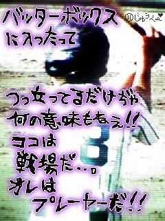 img_381527_14939898_0.jpg