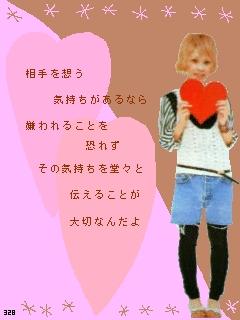 img_874348_31307749_9.jpg