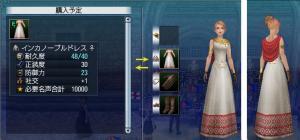 dress1_convert_20090911133817.jpg