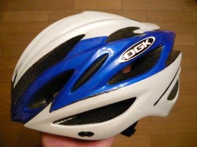 OGK_helmet.jpg