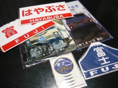 Tokyo_Goods_3.jpg