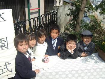 03月20日卒園式!友達と♪1